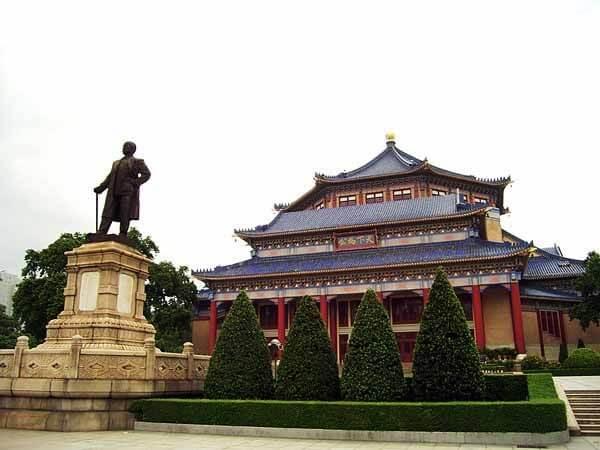 Sun-Yat-Sen-Memorial-st-johns-university-landmark-small-colleges